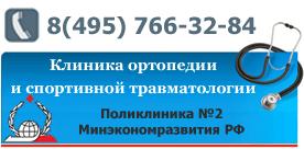 http://ortopedya.ru